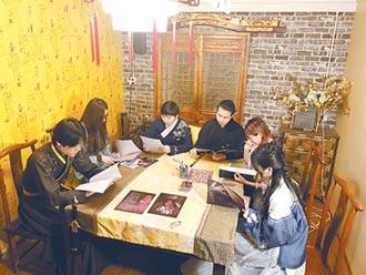 推理遊戲 北京年輕人新寵