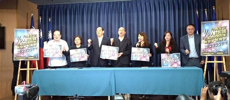 韓國瑜率競選韓部、國民黨幹部,一起開凱道勝利晚會記者會。(黃福其攝)