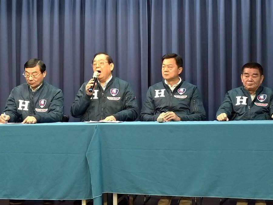 國民黨召開「集中選票,力挺韓國瑜當選」記者會。(黃福其攝)
