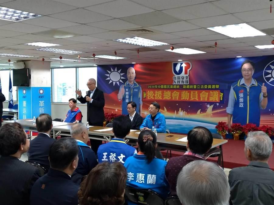 吳敦義出席挺韓後援總會,心情大好,重提立委當選60席的目標。(黃福其攝)