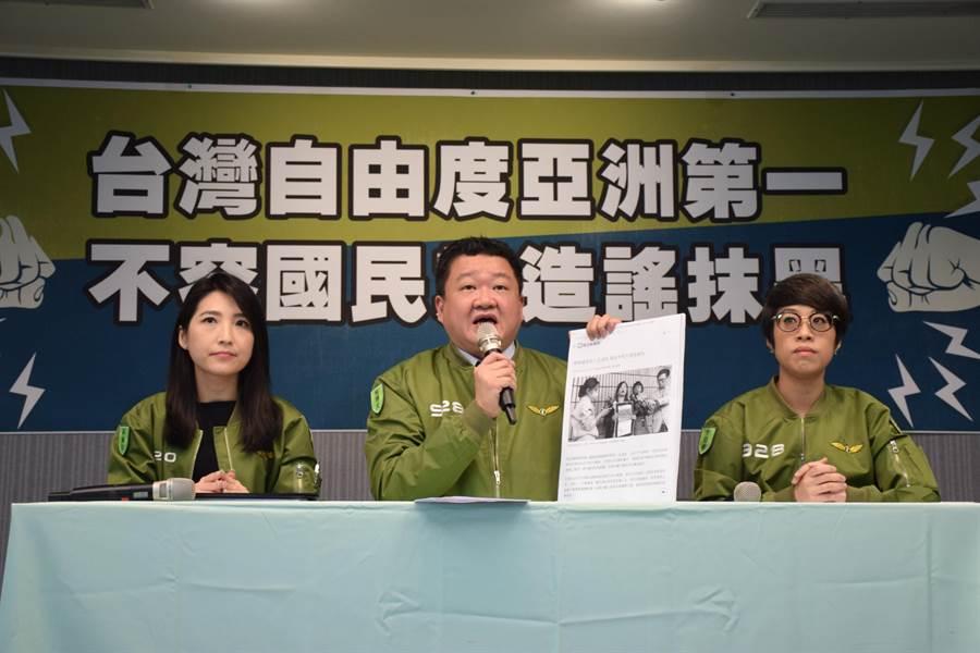 民進黨今召開記者會,譴責國民黨將散播假訊息的行為無限上綱成言論自由,蓄意誤導社會認知。(圖:民進黨中央提供)