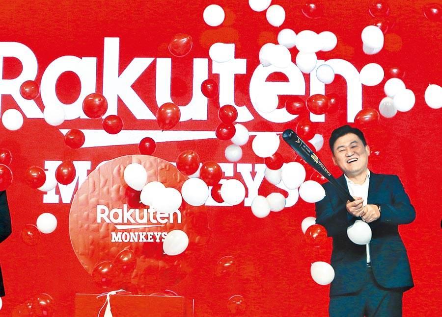樂天集團從電子商務起家,近年跨足多角化經營,甚至在台灣也接手職棒Lamigo桃猿,樂天創辦人暨執行長三木谷浩史親自來台命名為「Rakuten Monkeys」(樂天桃猿)。(陳怡誠攝)