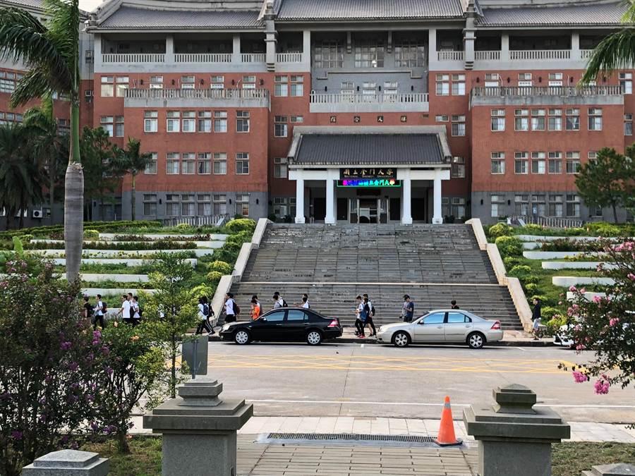 國立金門大學以邁向國際化,與世界接軌為目標,現有來自東南亞各地僑生40人。(李金生攝)