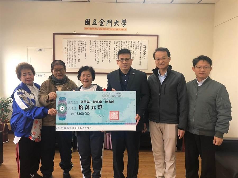 旅居印尼的華僑陳秀華、陳官南姊弟捐款新台幣10萬元,感謝校方對金僑子弟無微不至的照顧。(金大提供)
