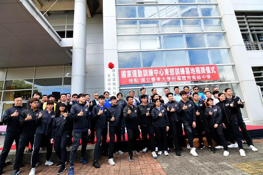 「國家訓練運練中心東部訓練基地」今天在台東大學附屬體育中學揭牌。(莊哲權攝)