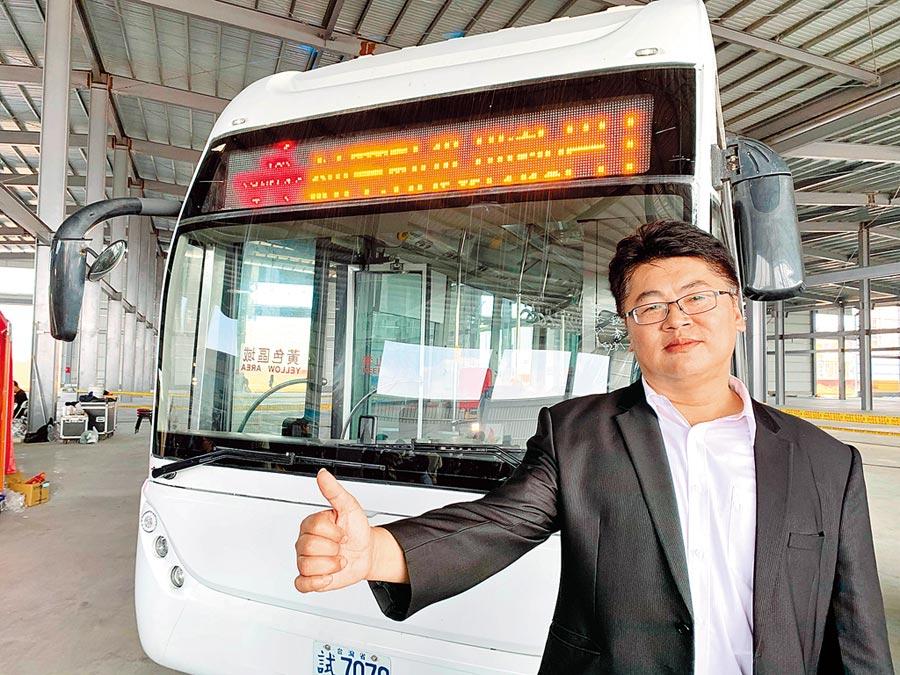 凱勝綠能在尾牙現場展示新款電動巴士,董事長陳怡仁強調新車型生產製程更乾淨環保。(呂妍庭攝)