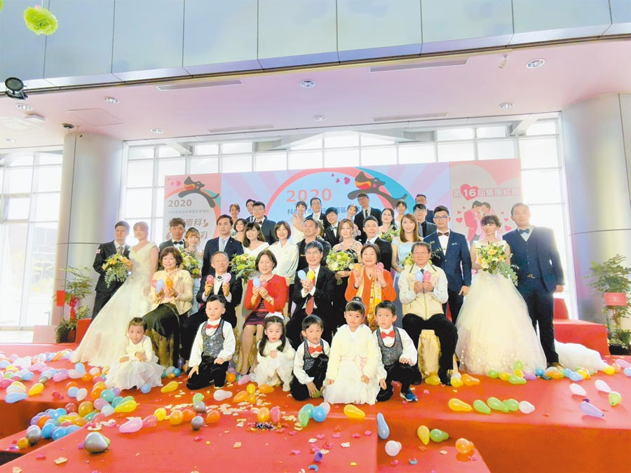 南科管理局5日上午舉辦17年局慶暨第16屆集團婚禮。(劉秀芬攝)
