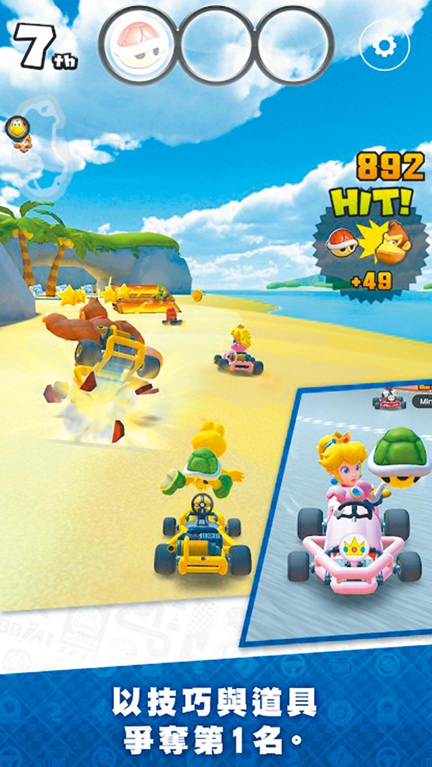 瑪利歐系列賽車遊戲《Mario Kart Tour》成為了2019年度Google Play及App Store均上榜的人氣遊戲。(Google官網)
