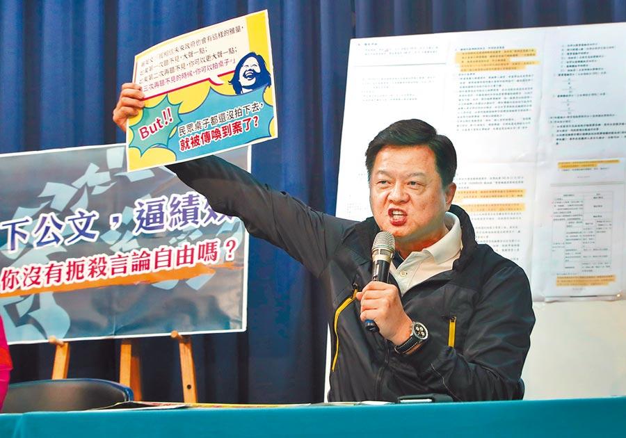 國民黨5日召開「下公文,逼績效」記者會,韓國瑜競總副總幹事周錫瑋盼檢警公布假訊息案件數量及內容。(本報系記者鄭任南攝)