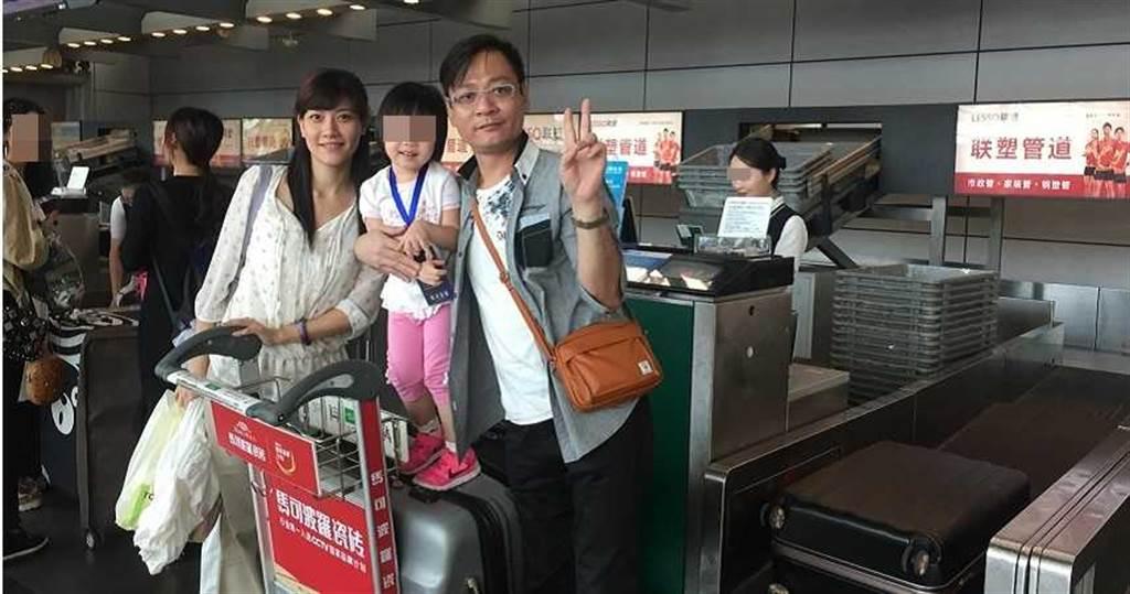 劉男與第3任妻子「潔西」婚後曾帶著女兒,全家3口出國旅遊時,在機場開心地合影留念。(圖/讀者提供)