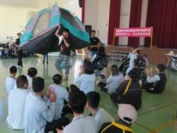 在校隔宿露營初體驗 特教生轉大人