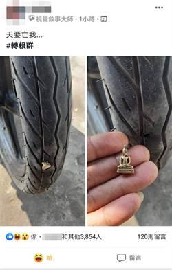 輪胎被泰國佛像「釘」中 他看網留言...心發毛