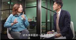 【反滲透搞誰3】言論自由分黨派 林靜儀挨批戒嚴復辟