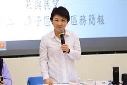 中市警局要搬家 盧秀燕預告3/5搬遷潭子