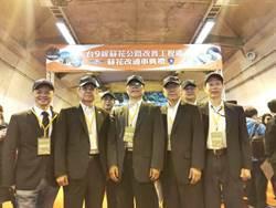 《通信網路》蘇花改提早通車 中華電參與重大工程再添一樁