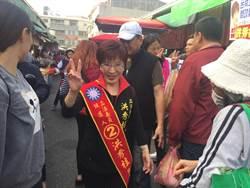 洪秀柱最後關頭衝刺 讚韓國瑜不畏難