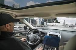 《科技》高通全新Snapdragon Ride瞄準自駕車,2023年量產