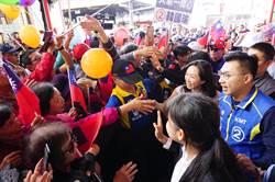 李佳芬代打催票 轟民進黨「不知民間疾苦」