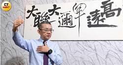 相加文曄市占率 亞太、全球半導體市場7~9%難達壟斷