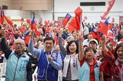 郝龍斌轟綠色恐怖 籲用選票保護中華民國