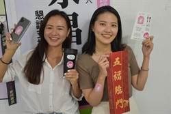 「#台灣貼貼紙」江永昌號召年輕族群投票去