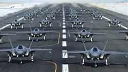 1300億大警告 美52架F35向伊朗秀拳頭
