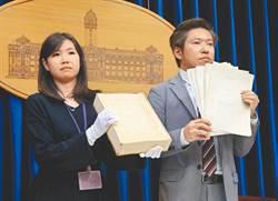 175名博士連署 公開挑戰蔡英文論文