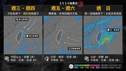 明起東北季風增強 北部直接少8度
