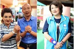 獨/瓊瑤劇資深女星最佳助選員 60歲尪處女投給韓國瑜