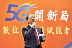 中華電:已做好5G開台準備