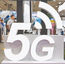 5G標破千億 資費恐2000起跳