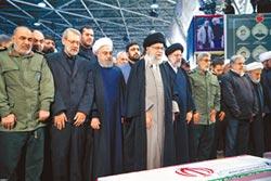 伊朗棄守核協議 要美取消制裁