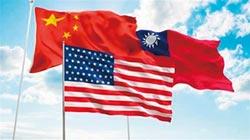 桑品載》台灣、中華民國互相保護