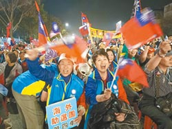 國民黨嘉市造勢 2萬人揮國旗相挺