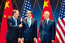 劉鶴1月13日赴美 簽首階段貿易協定