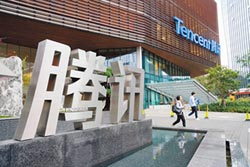 深圳掛牌企業 總市值全陸第一