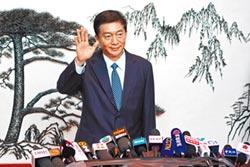 駱惠寧會傳媒 三個確保香港回正軌