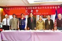 綠欲建台灣共和國 律師:符合內亂罪