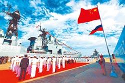 不蹚中美渾水 俄不與陸軍事結盟