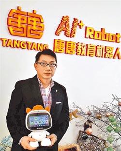 台商會長徐正文 推AI教育機器人