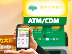 國泰世華跨界萊爾富 推出Hi ATM服務