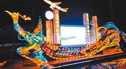 飛機模型繞場 溧水燈會啟動
