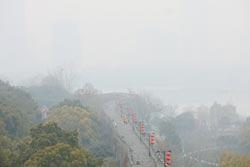 空氣靜穩 霧霾籠罩陸上百城