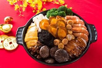 粵菜餐廳外帶年菜有新意!圍爐盆菜、極品佛跳牆鼠年添美味