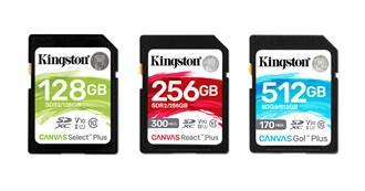 CES/Kingston展出UHS-II規格記憶卡