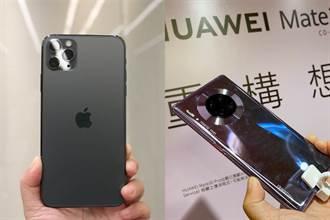 陸跑分軟體公布2019年成績單 iPhone 11稱霸AI性能榜