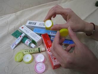 藥膏放哪裡最好?醫揭超NG行為
