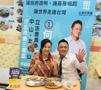 新光小公主餵食印尼雞  吳欣盈偕何景榮大啖印尼料理