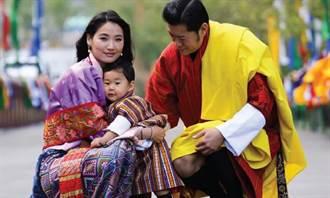 國王等她14年 不丹皇后孕照驚豔眾人