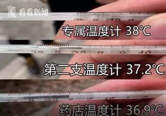 離譜!3歲童高燒20天不退花幾十萬 結果壞的是溫度計...